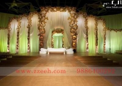 zzeeh-backdrop8