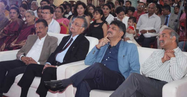 top event companies in bangalore